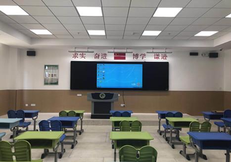 欧帝互动课堂进驻南京外国语学校方山校区