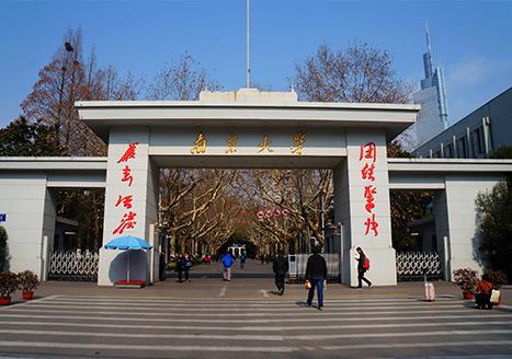 南京大学智慧教室互动黑板应用案例