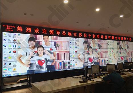 江苏信宁液晶拼接监控中心项目案例
