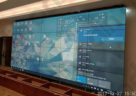 滁州中联混凝土公司液晶拼接监控中心项目