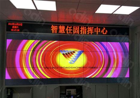 河南安阳汤阴县任固指挥中心液晶拼接屏案例