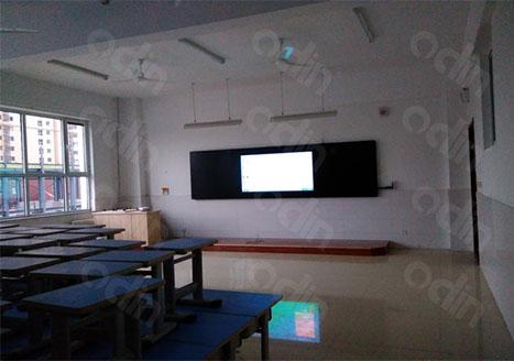 沧州市实验小学智慧教室互动黑板应用案例