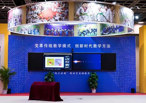 【改革开放40周年图片展】欧帝智慧千赢国际最新官网引导教育新风向