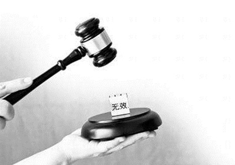 维权再行动—申请宣告专利无效成功!