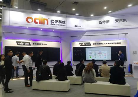 【直击】2018第四届湖北省教育装备展示会现场