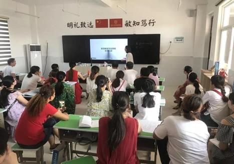 【案例墙】欧帝科技进驻华中师范大学附属小学