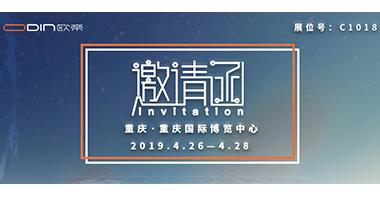 第76届中国教育装备展即将来袭