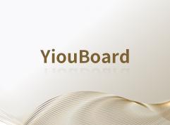 YiouBoard使用培训