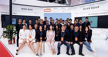第77届中国教育装备展示会圆满落幕