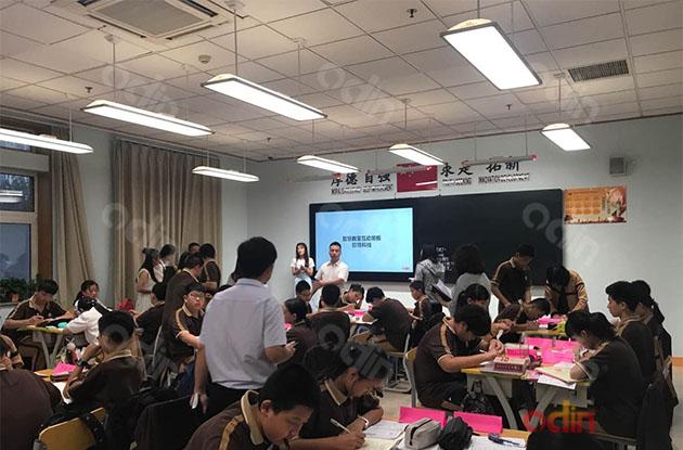 天津英华国际学校智慧教室互动黑板