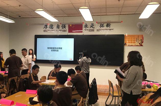 86英寸左右结构智慧教室互动黑板