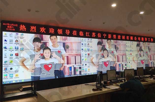 信宁新型建材监控中心大屏幕